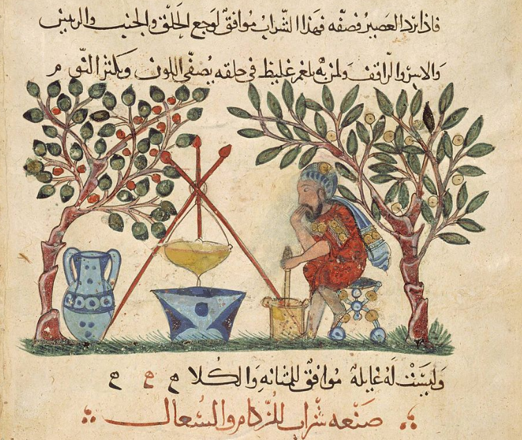 Translations and illustrations of De Materia Medica